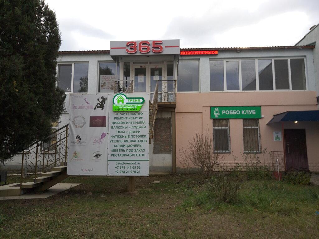 строительная компания — Тренд строительная компания — Керчь, фото №2