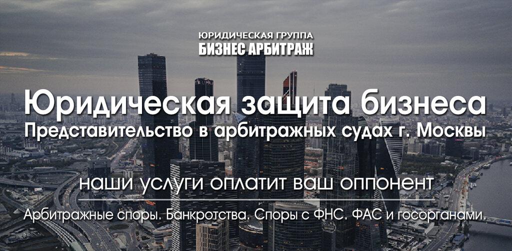 Тимирязевский районный суд города Москвы