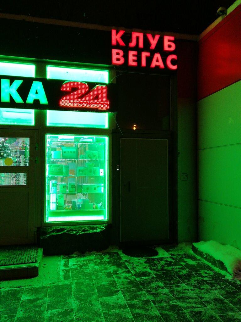 Клубы в москве на щелковской тематический клубы в москве