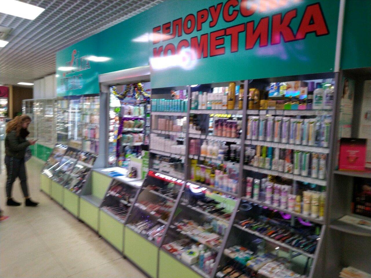 Купить белорусскую косметику в брянске косметика селверт купить