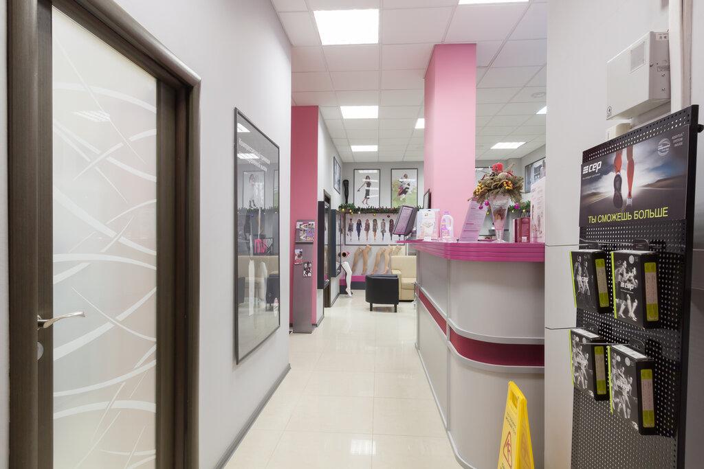 медцентр, клиника — Центр флебологии — Екатеринбург, фото №3