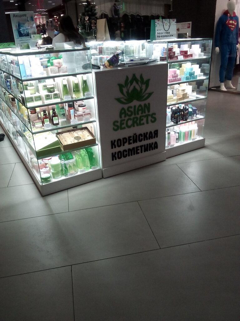 купить корейскую косметику в белгороде