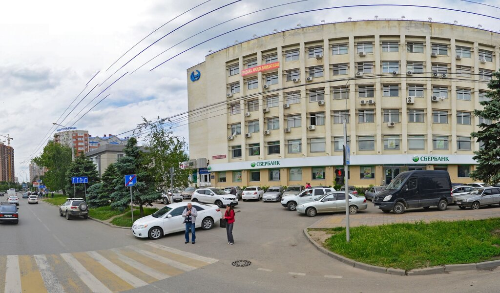 Панорама оценочная компания — Авалон — Краснодар, фото №1