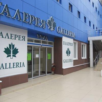бизнес-центр — Галерея — Тамбов, фото №1