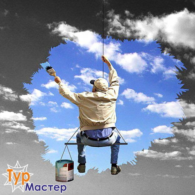 турагентство — ТурМастер — Могилёв, фото №2