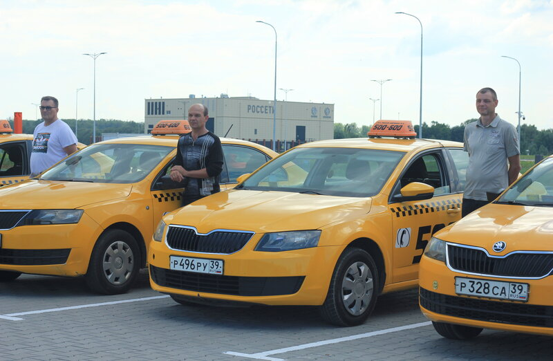 Такси Европа - фотография №4