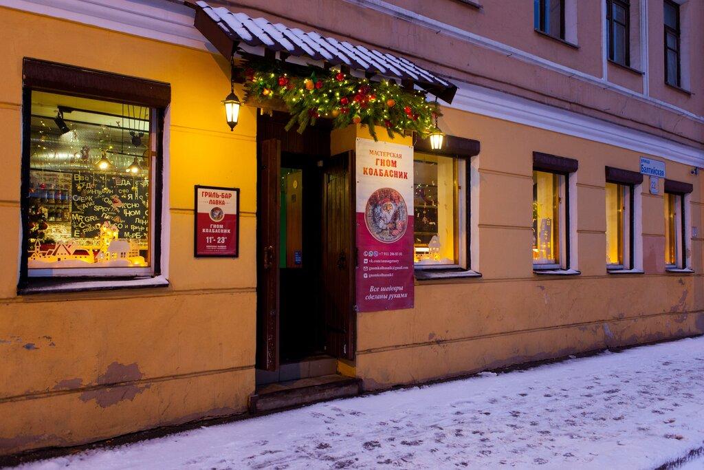 кафе — Гном колбасник — Санкт-Петербург, фото №2