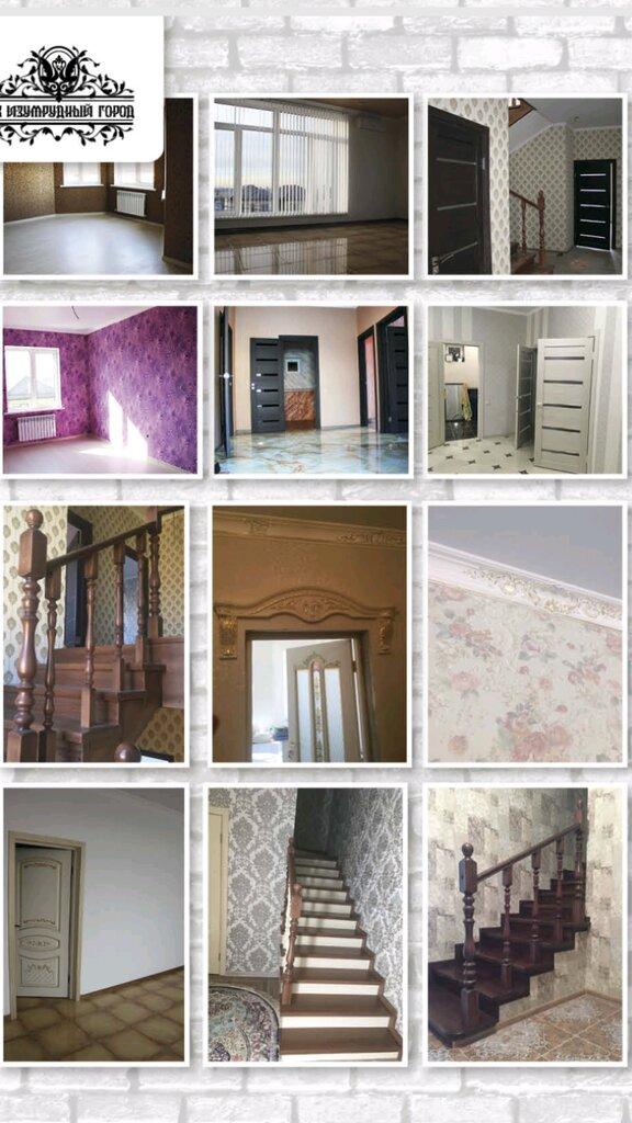 агентство недвижимости — Изумрудный город — Краснодар, фото №5