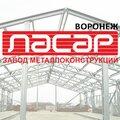 Ласар, Строительство модульных зданий в Терновке