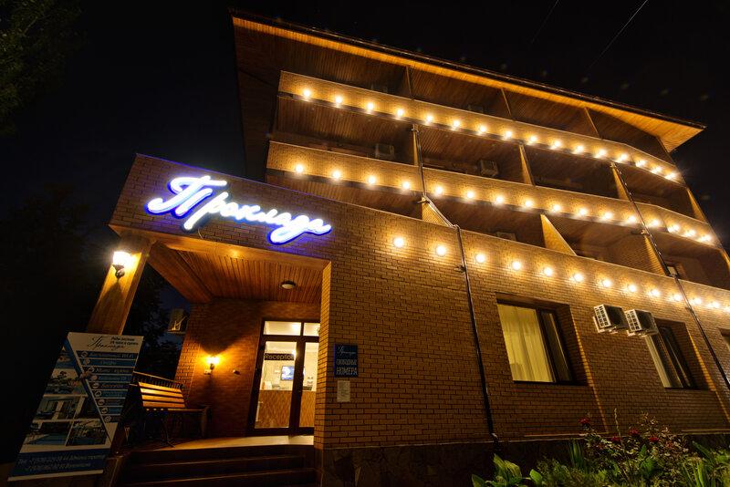Prohlada Inn