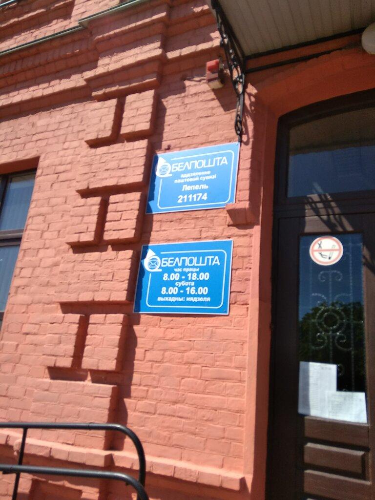 Почта с индексом 450061 - почтовое отделение Свободы ул, 1 ...