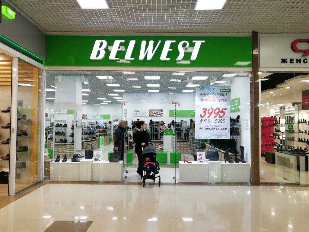 Магазин Обуви Белвест Краснодар