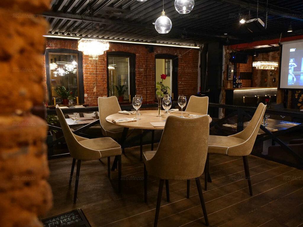 ресторан — Баррик — Москва, фото №2