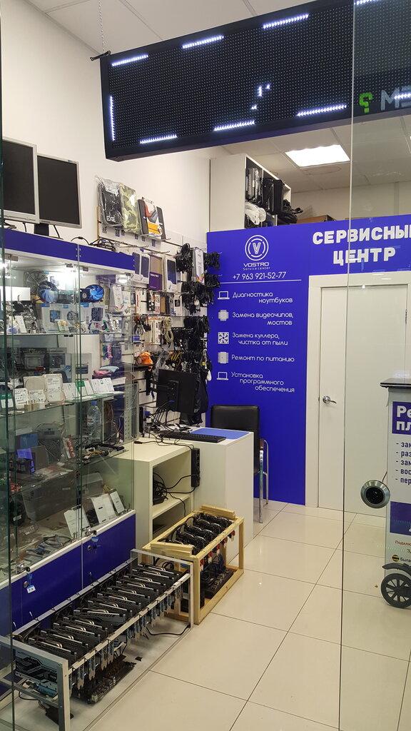 ремонт телефонов — F1Computers — Москва, фото №1