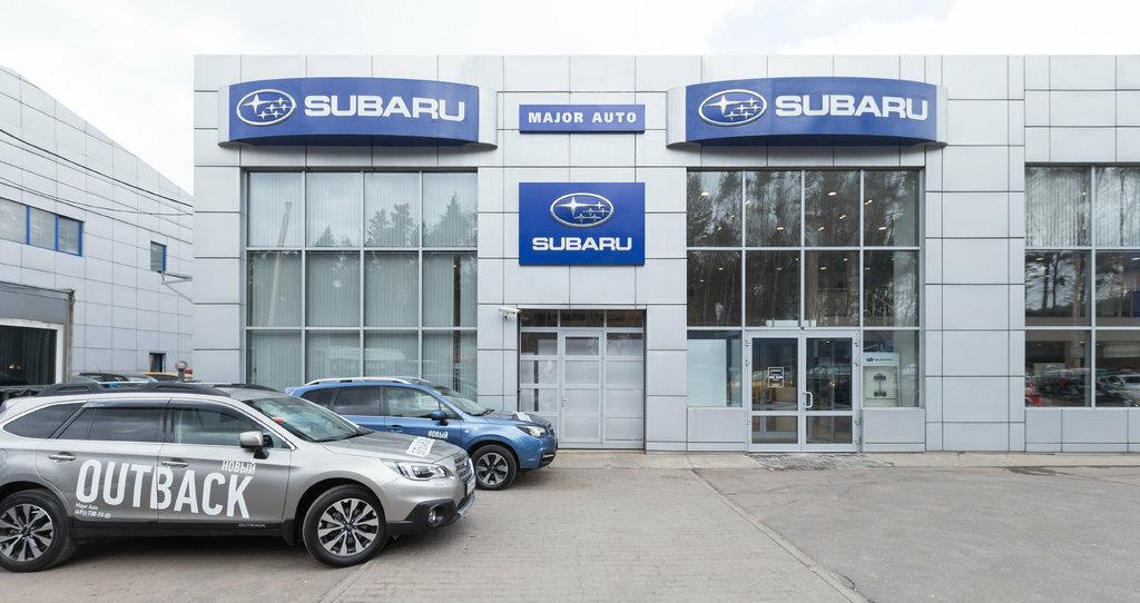 Subaru автосалоны москва автосалон пегас в москве отзывы