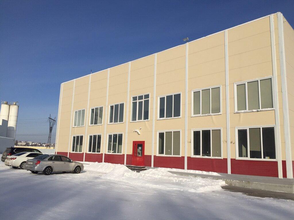 Город зима бетон купить бетон с доставкой в выборге цена