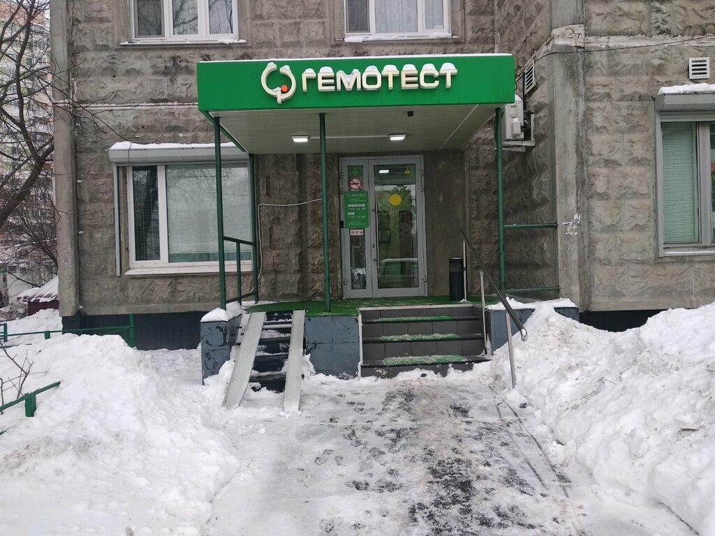 медицинская лаборатория — Гемотест — Москва, фото №4