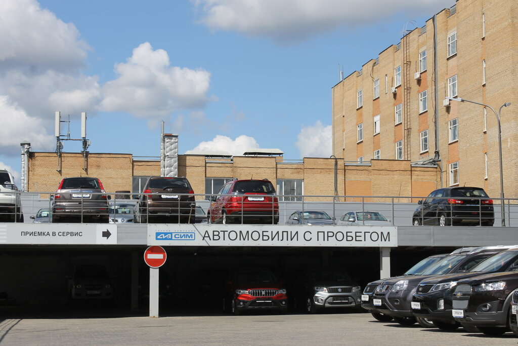 Автосалон сим москва адрес автосалоны range rover в москве