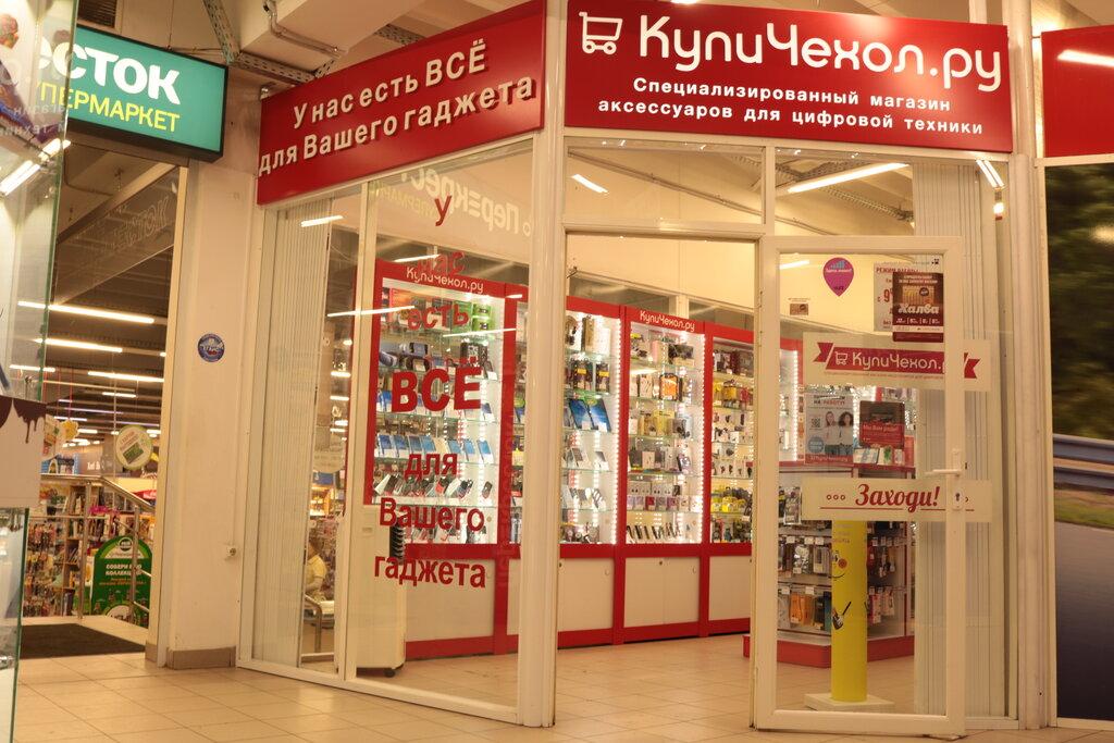 items for mobile phones — Kupi-chehol.ru — Shelkovo, photo 2