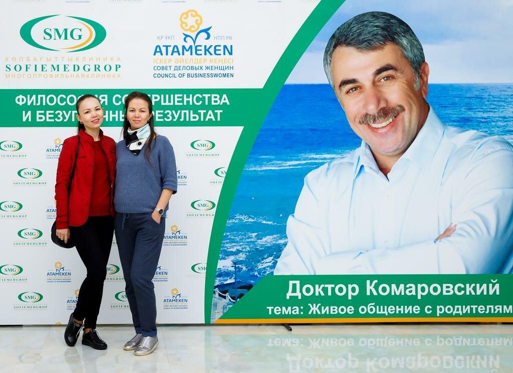 медцентр, клиника — Sofie Medgroup — Актау, фото №1