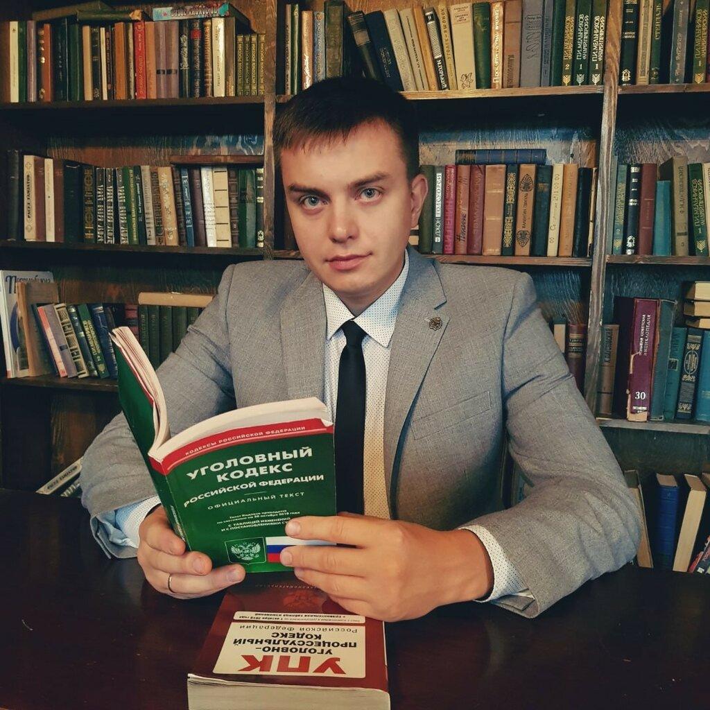 адвокаты — Адвокат Максимов Максим Николаевич — Санкт-Петербург, фото №3