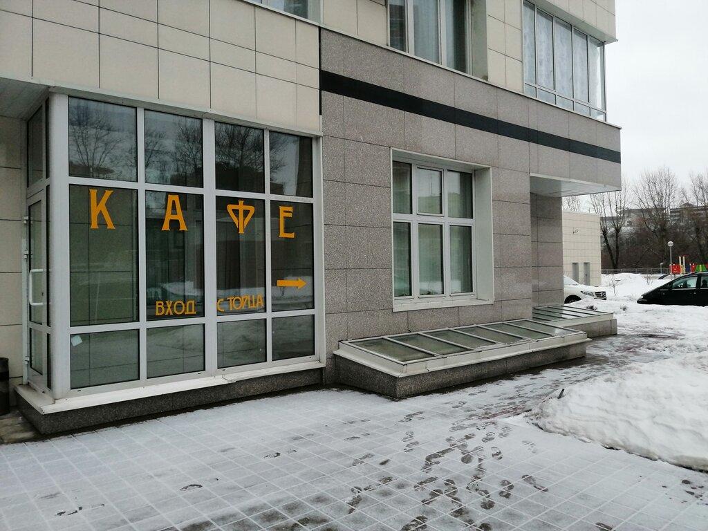 кафе — К. И. Б. С. Фантом — Москва, фото №6