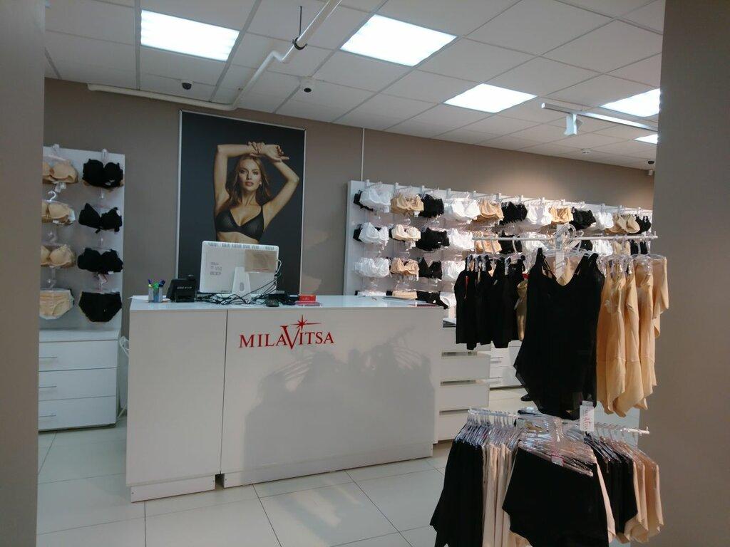 магазин белья и купальников — Милавица — Электросталь, фото №5