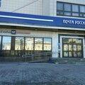 DPD, Заказ курьеров в Бокситогорском районе