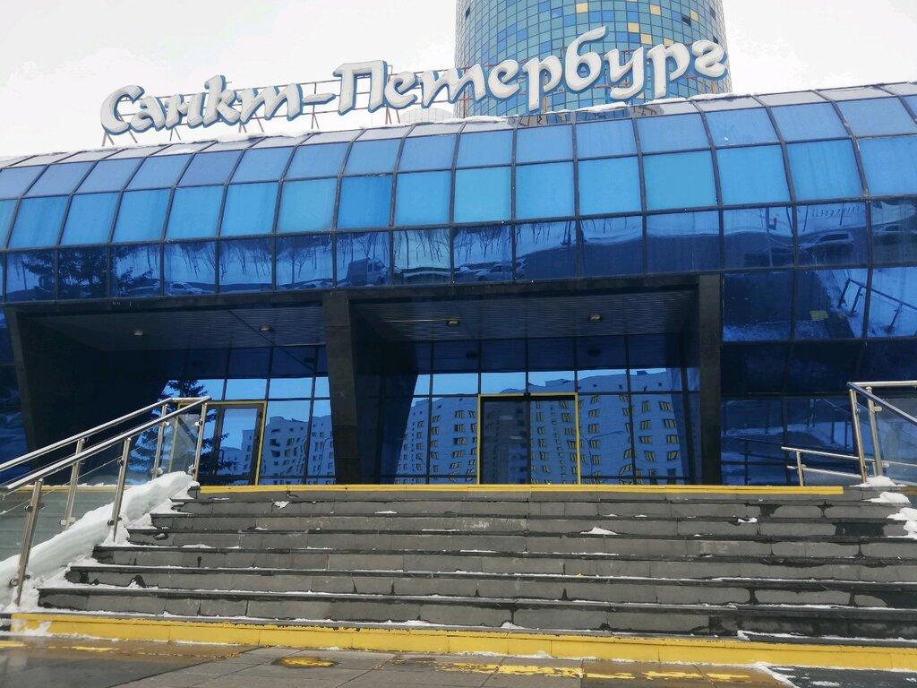 торговий центр — Санкт-Петербург — Нур-Султан (Астана), фото №2
