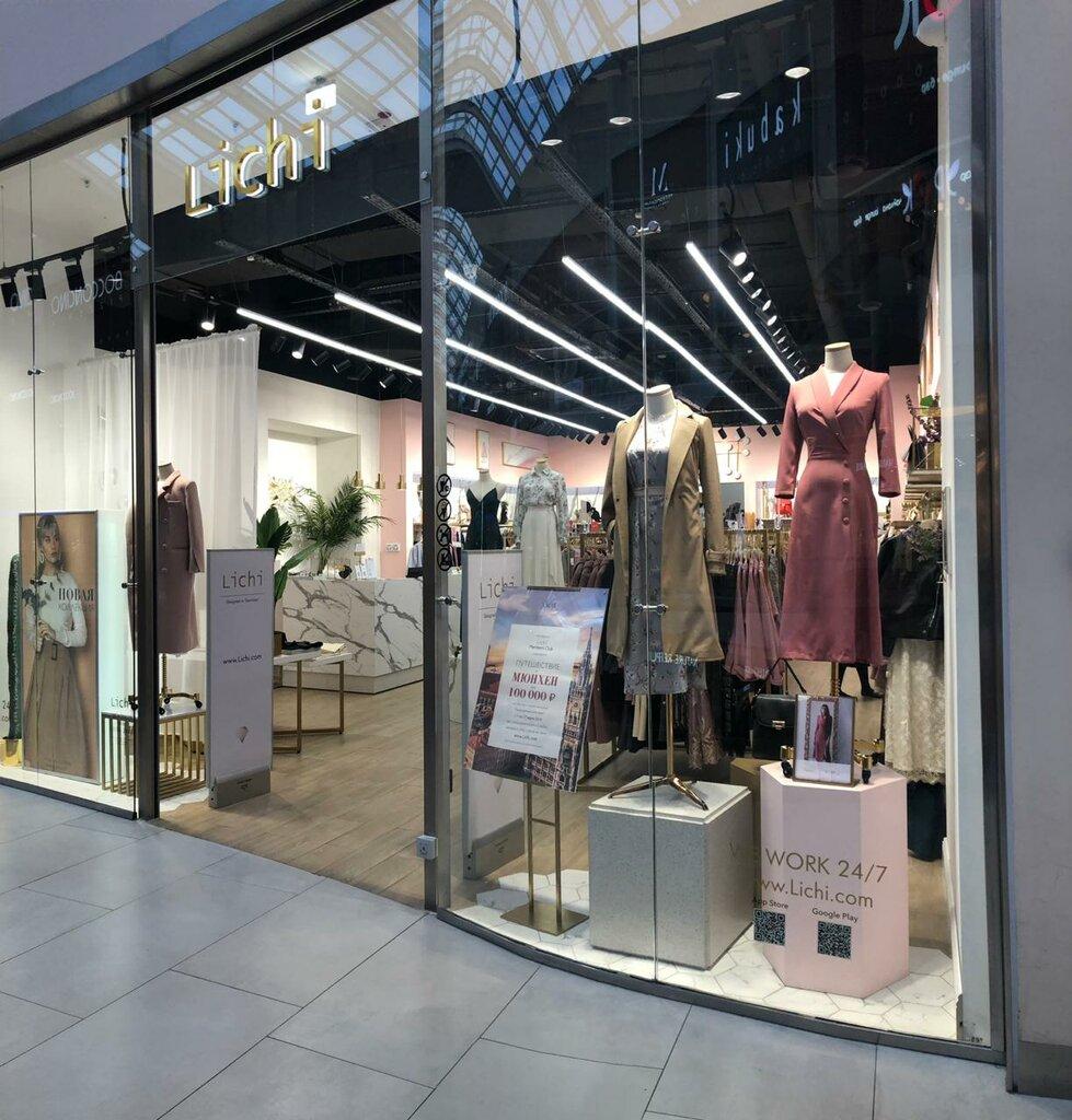 Lichi Магазин Одежды Официальный Сайт