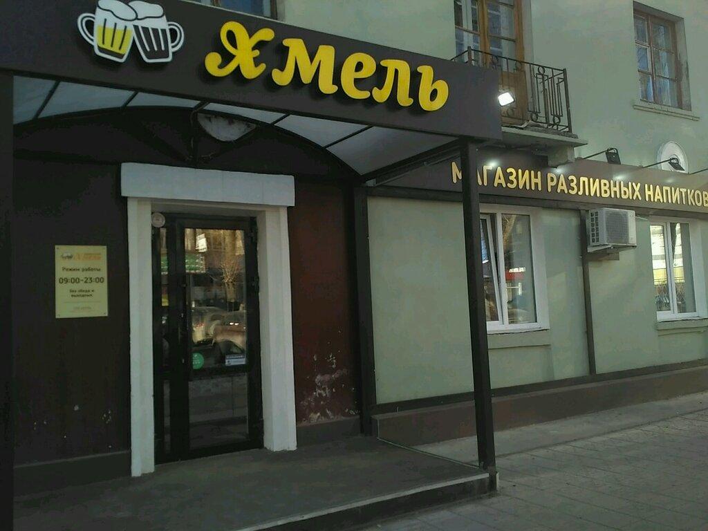 Магазин Хмель Пермь