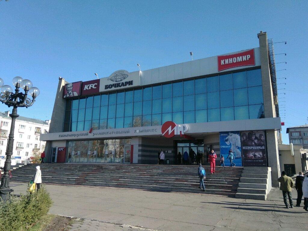 мир кинотеатр барнаул цена билетов