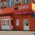 Fit Service, Услуги шиномонтажа в Ишиме