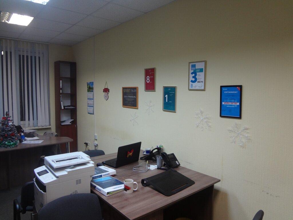 электронная платёжная система — Экспресс Платежи — Минск, фото №1