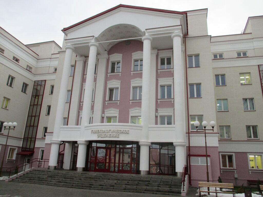 родильный дом — УЗ Барановичский родильный дом — Барановичи, фото №2