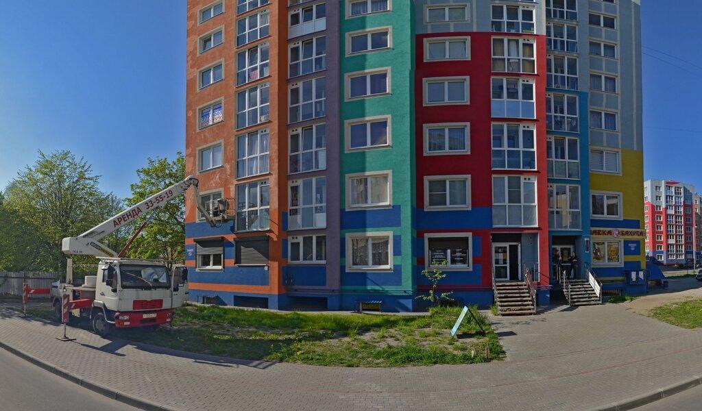 Панорама коммунальная служба — Лучший дом — Калининград, фото №1
