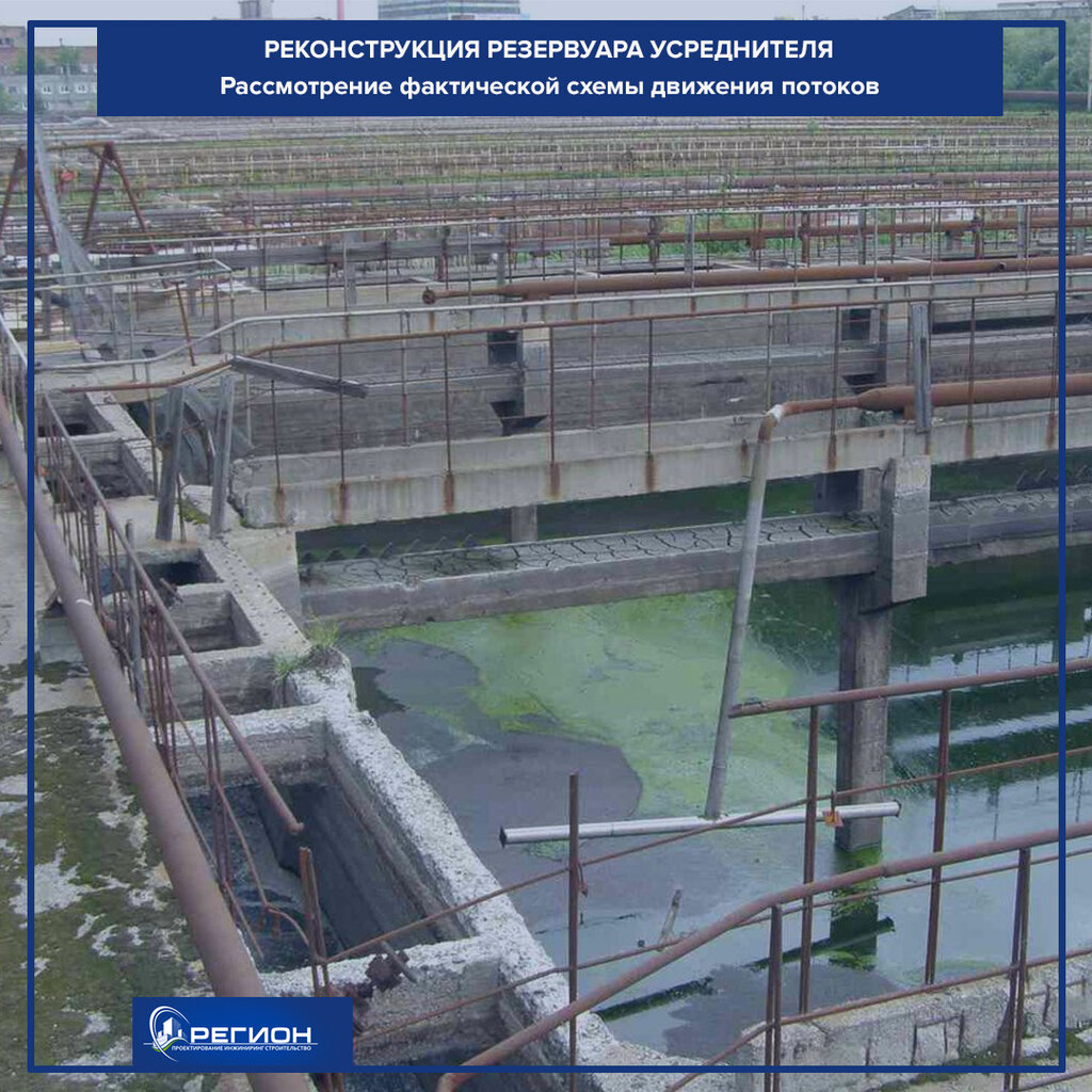 проектная организация — Регион — Петрозаводск, фото №5