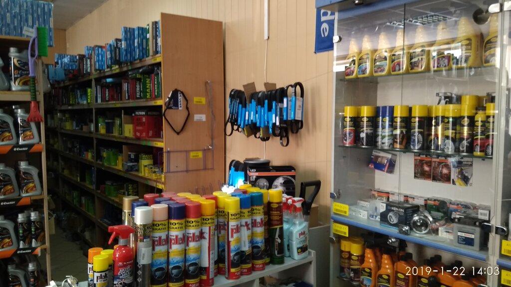 магазин автозапчастей и автотоваров — Авто 1 — Полоцк, фото №2