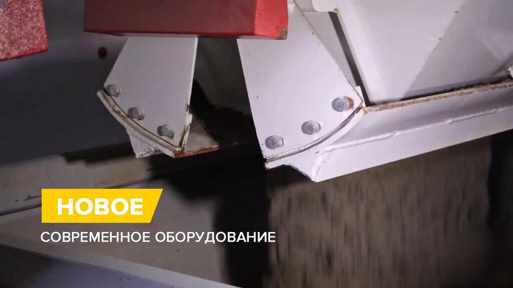 Старт бетон ярославль как перевозят цементный раствор