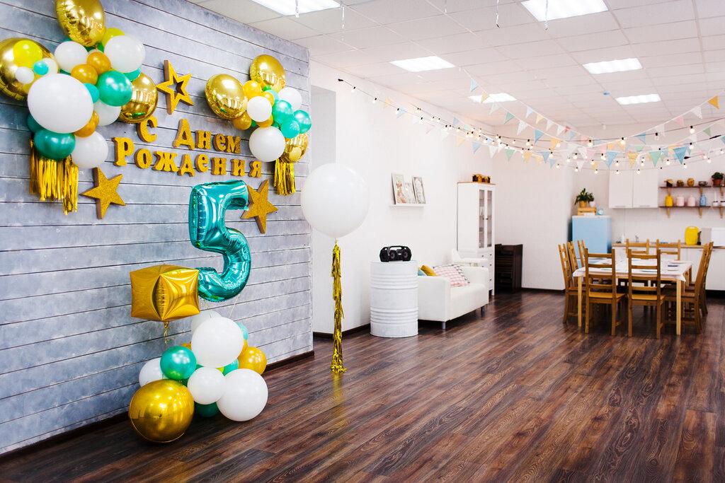 организация и проведение детских праздников — Место Как Дома — Новосибирск, фото №1
