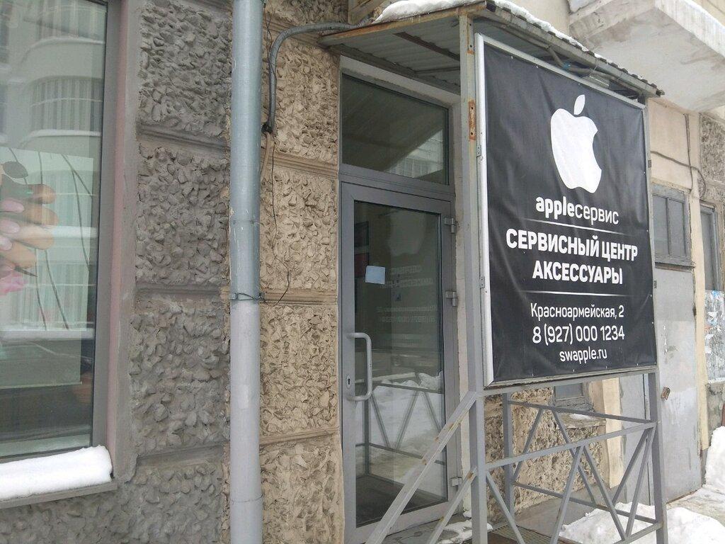 компьютерный ремонт и услуги — Swapple — Самара, фото №3