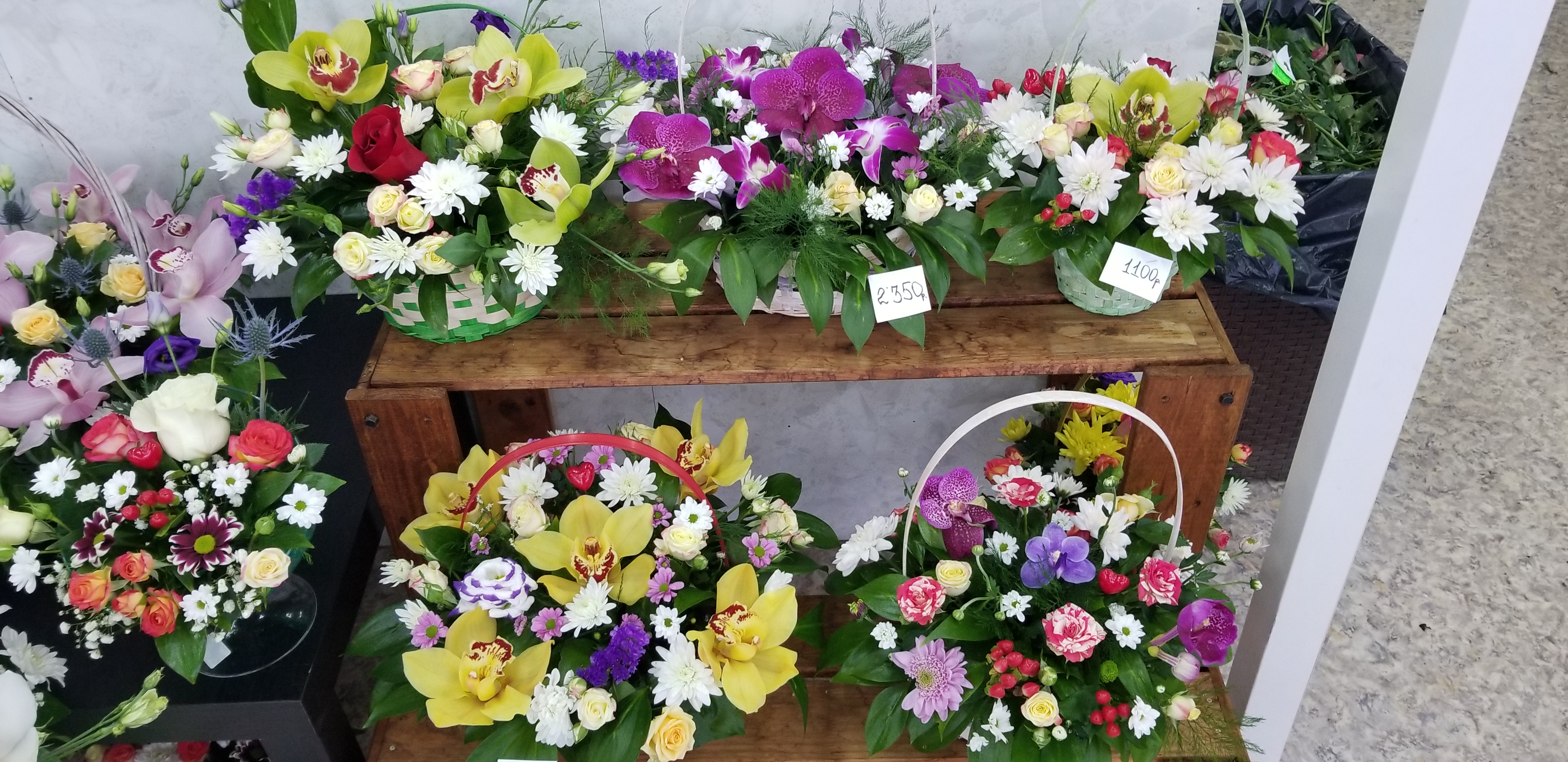 Роз, 24 часа магазин цветов