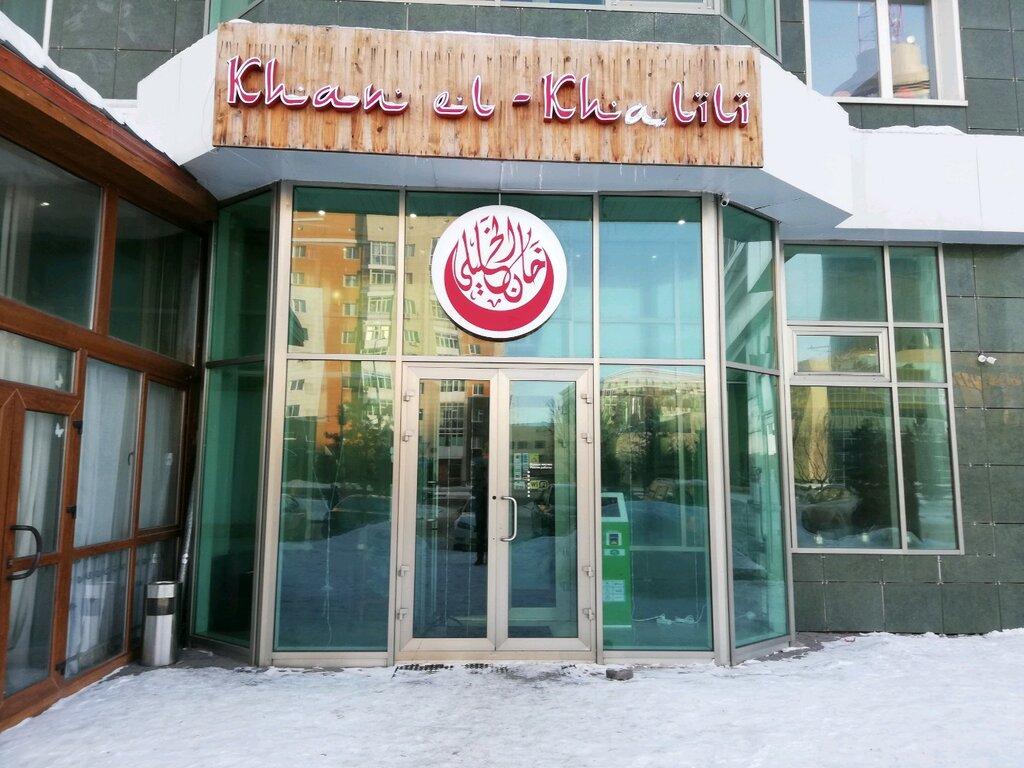 ресторан — Khan El-Khalili — Нур-Султан, фото №1