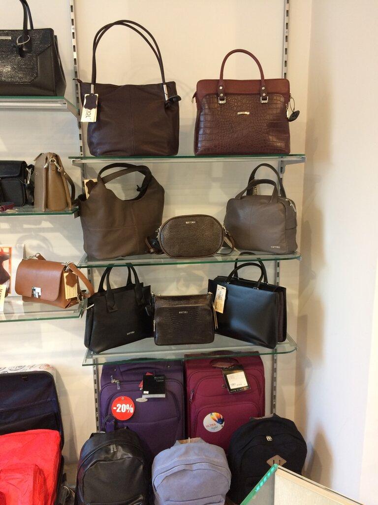 82e527d47204 магазин сумок и чемоданов — Магазин Аврора — Ухта, фото №6