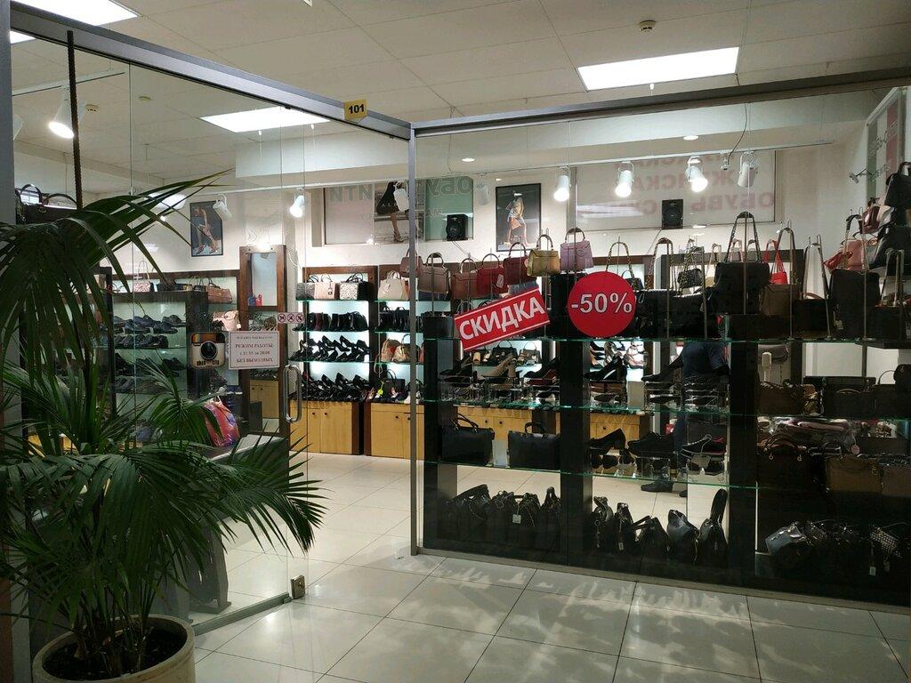 5feca97bd Сити Обувь - магазин обуви, Махачкала — отзывы и фото — Яндекс.Карты