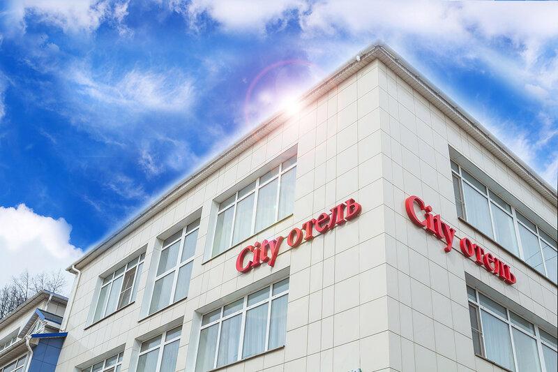 Сити Отель