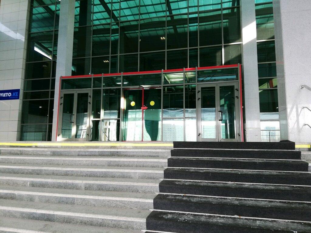 бізнес-центр — Бизнес-центр Ансар — Нур-Султан (Астана), фото №1