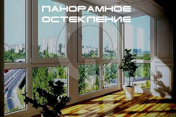 окна — Окна Фаворит — Ульяновск, фото №1
