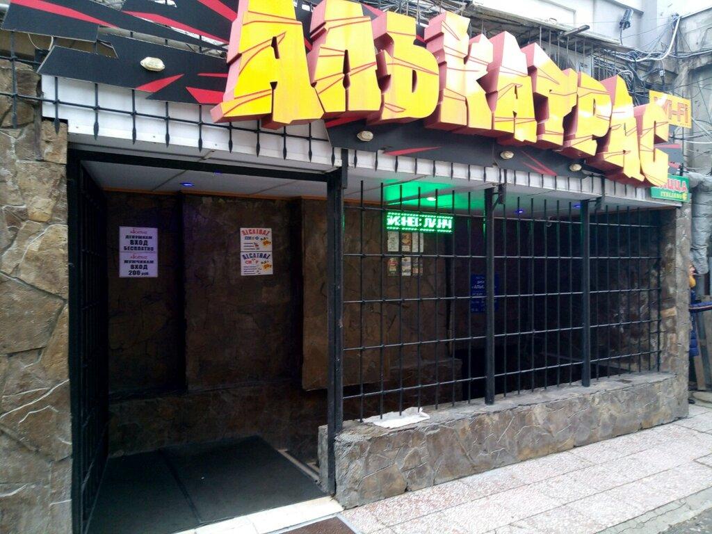 Ночные клубы симферополя цены за вход нео ночной клуб