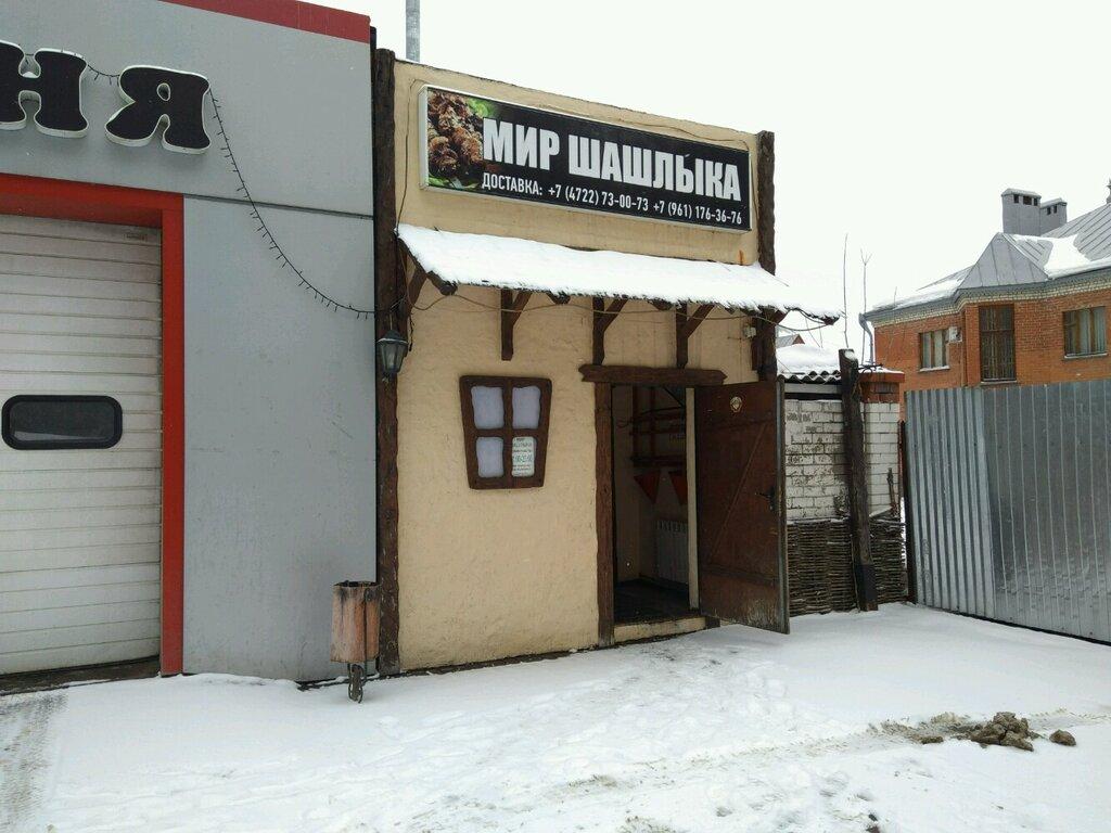 кафе — Мир шашлыка — Белгород, фото №2